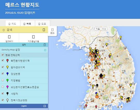 시민이 직접 참여해 만든 `메르스 지도` 화제